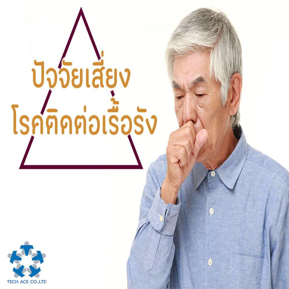 โรคเก๊าท์ ควรดูแลอย่างไร.jpg