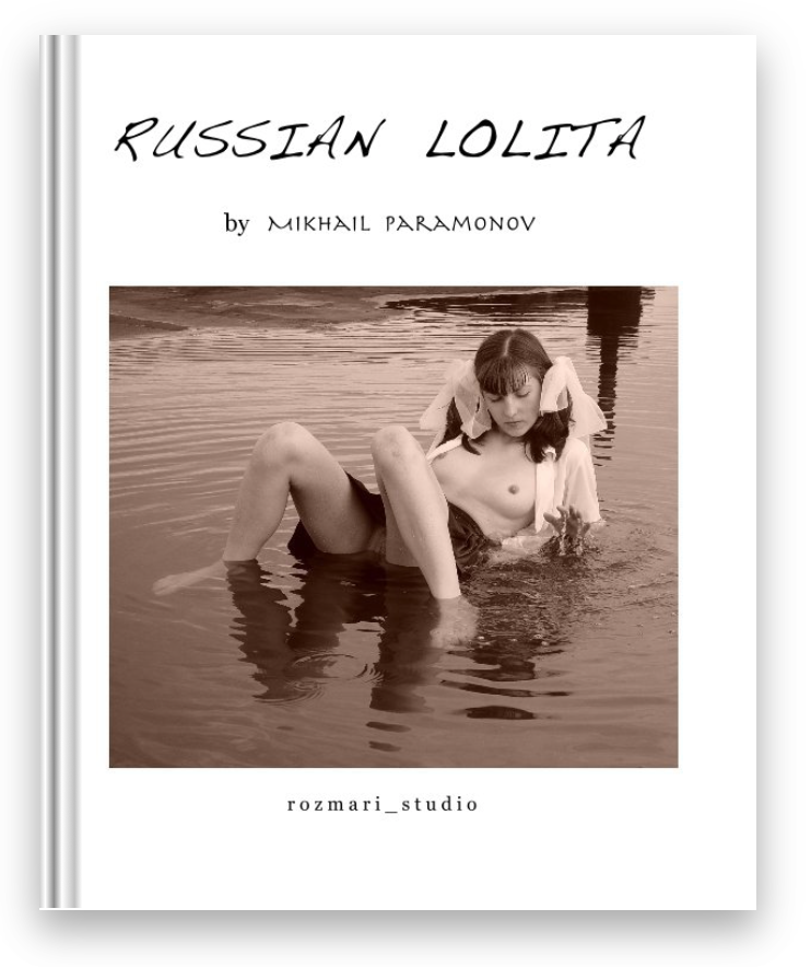 Russian Lolita (Blurb, 2010)