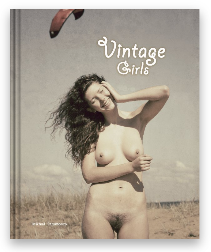 Vintage Girls (Blurb, 2012)
