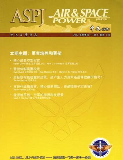 ASPJ Cover.jpg