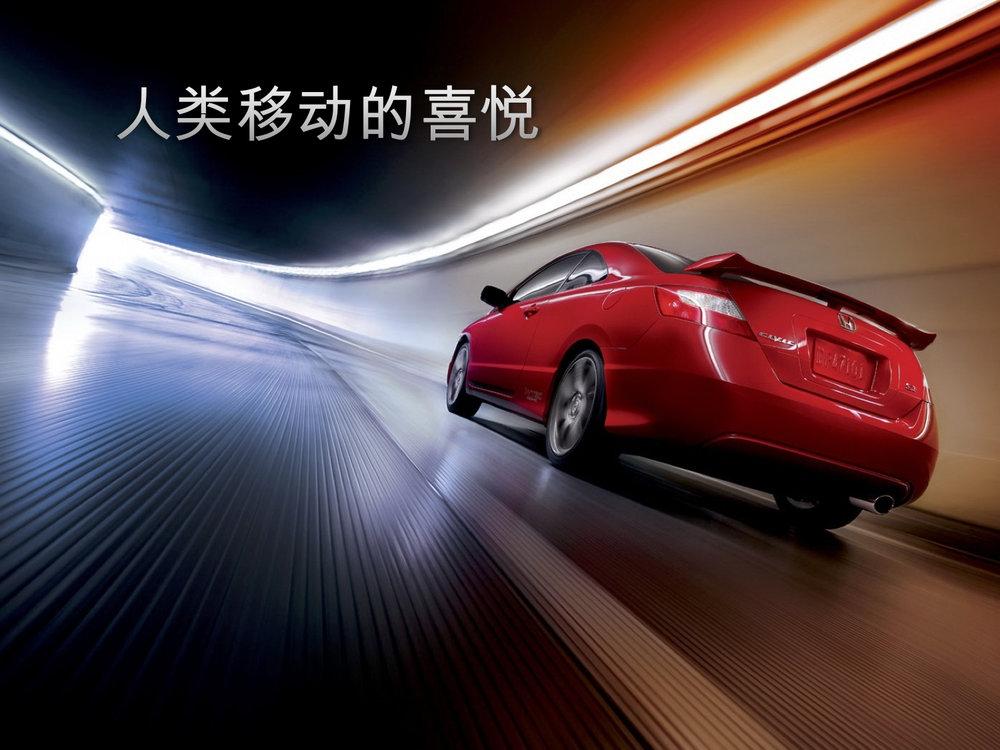 Honda Keynote3.jpg
