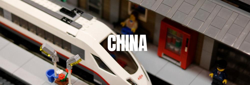 CHINA-EVENTPAGE.jpg