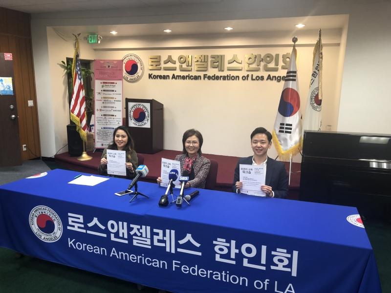 radiokoreanews.jpeg