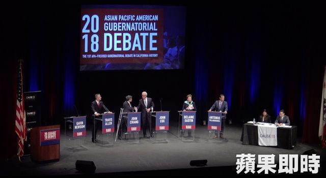 由亞美政聯舉辦、史上第一場針對亞裔社區的州長選舉辯論,邀請了5位加州州長候選人,就亞裔關注問題發表意見及辯論。張紫茵攝