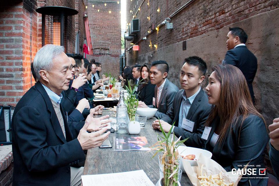 2018 CAUSE Leadership Network Reception