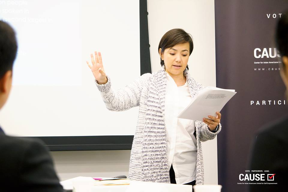 Lisette Covarrubias speaking to the 2018 CAUSE Leadership Institute