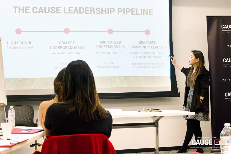 Kim Yamasaki speaking to the 2018 CAUSE Leadership Institute