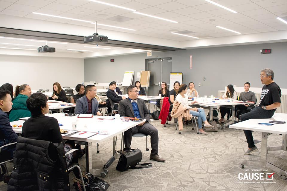 John Kobara speaking to the 2018 CAUSE Leadership Institute