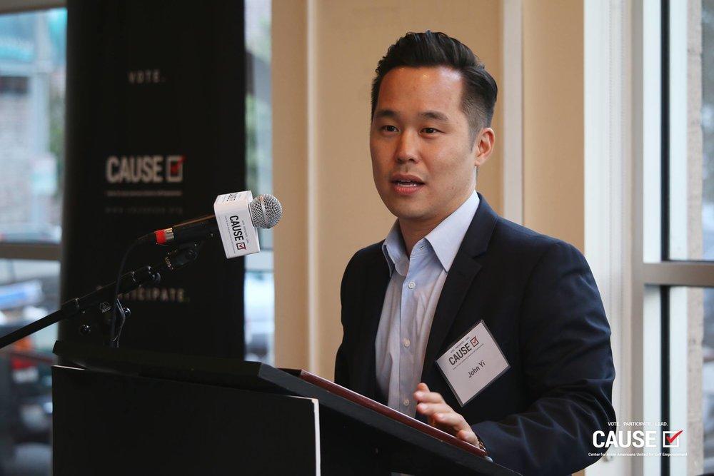 John Yi at the 2017 CAUSE Alumni Reception