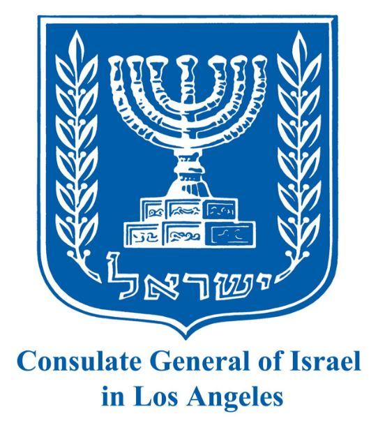 consulate-general-of-israel.jpg