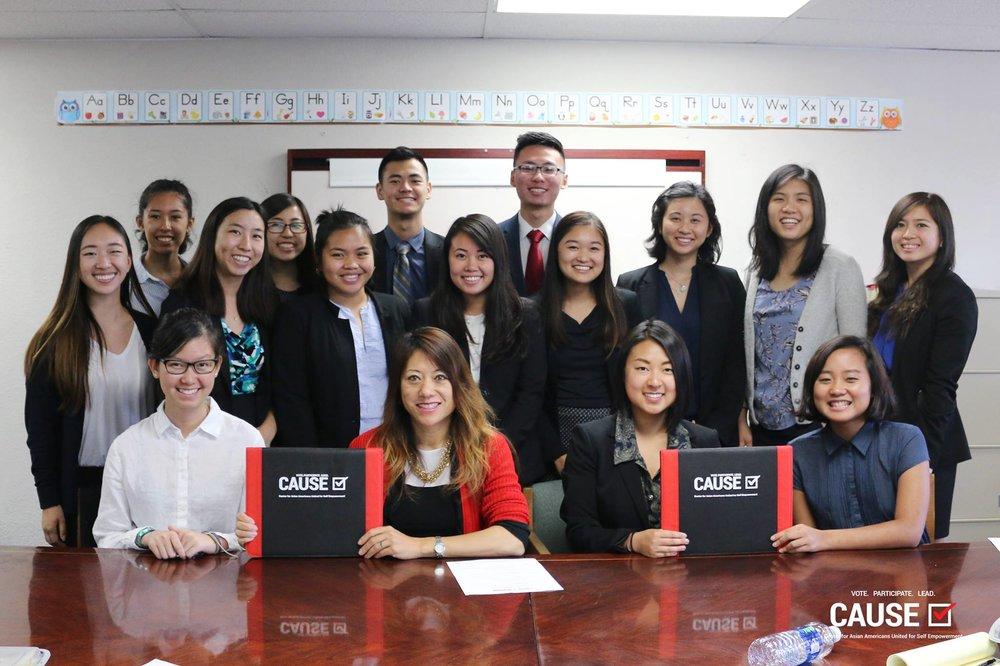 Fiona Ma with the 2017 CAUSE Leadership Academy