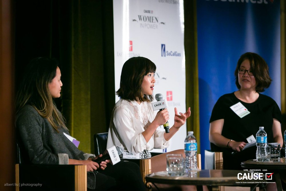 Julie Zhan speaking at the 2017 CAUSE Women in Power Leadership Conference