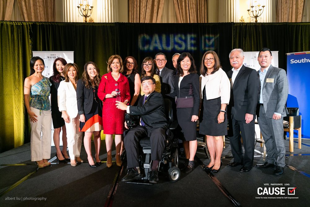 2017 CAUSE Women in Power Leadership Conference honoring Maria Contreras-Sweet
