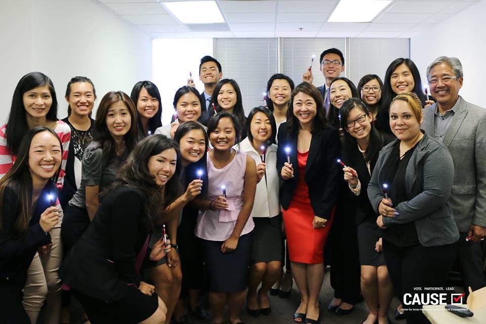 2017 CAUSE Leadership Academy
