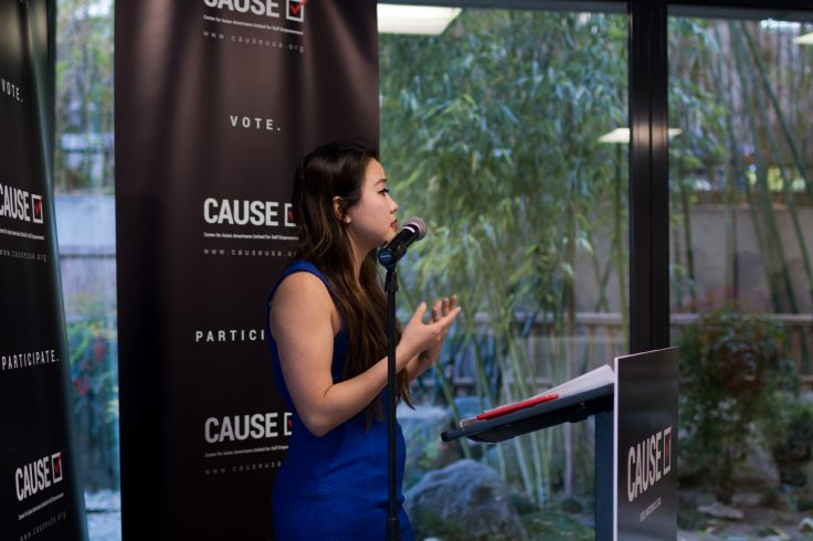 Kim Yamasaki speaking at the 2017 CAUSE Leadership Network Reception