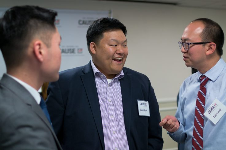 2017 CAUSE Leadership Network Reception