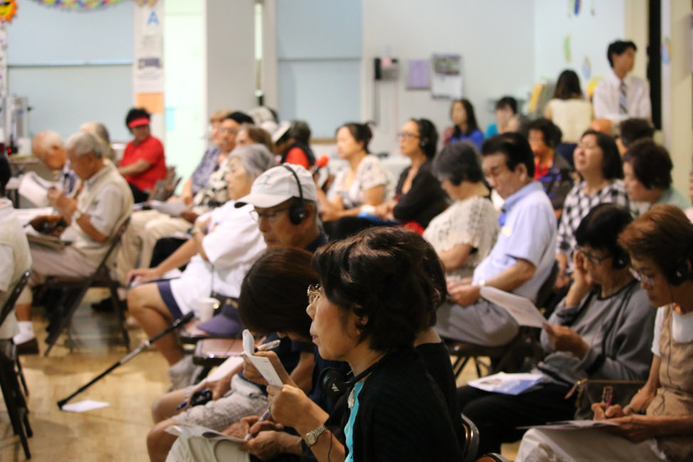 2016 Voter Education Workshop in Gardena