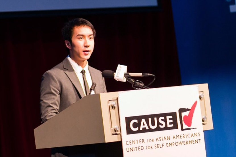 Eeric Phung speaking at the 2016 CAUSE Leadership Academy Graduation