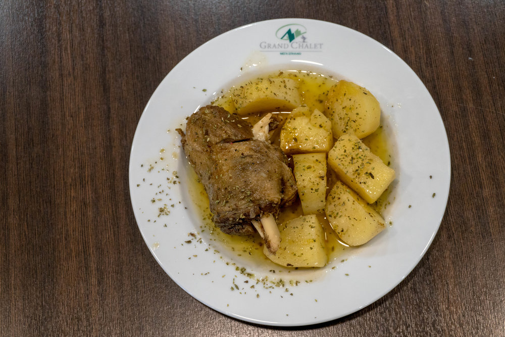lamb from the helmos mountain range , a great dish for some one that loves a strong flavor