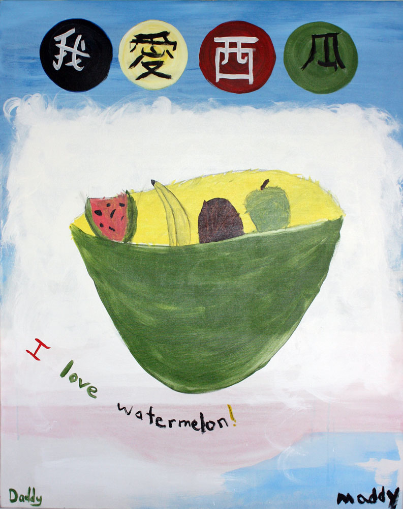 """""""The Amazing Painting. I Love Watermelon!"""" by Maddy Daddy. 40"""" x 50"""" acrylic on canvas"""