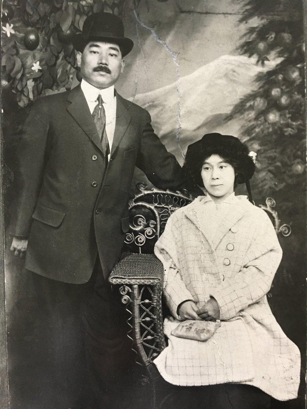 Mary's parents, Tomitaro and Machi Kageyama