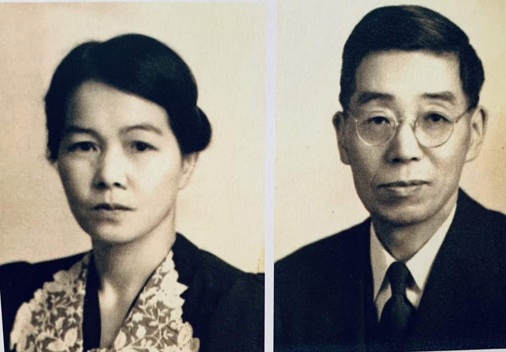 Aiko's parents, Maki and Frank Tanaka