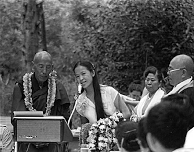 NRinpoche&Marya_1980.jpg