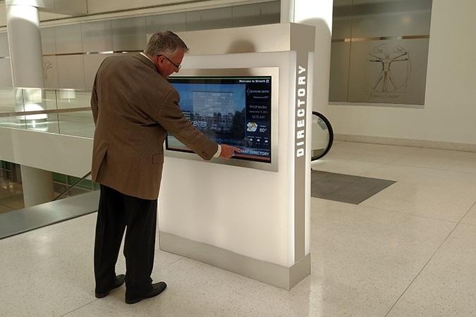 washington-reit-silverline-center-interactive-directory.jpg