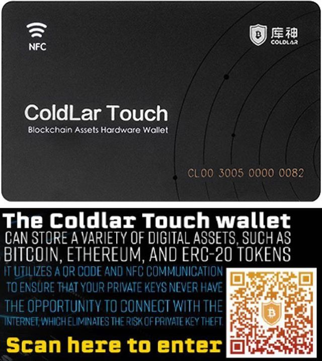 Want to win a new #coldlar touch wallet? Scan the QR code or head to the link in our bio to enter to win 1 of 10 hardware wallets for our April #giveaway! ——————————————————————————— #neo #btc #eth #ltc #xrp #bch #bitcoin #litecoin #ethereum #ripple #bitcoincash #cryptocurrencies #cryptocurrency #theblockchainbrief #cryptonews  #crypto #cryptocurrencynews #newsletter #decentralize