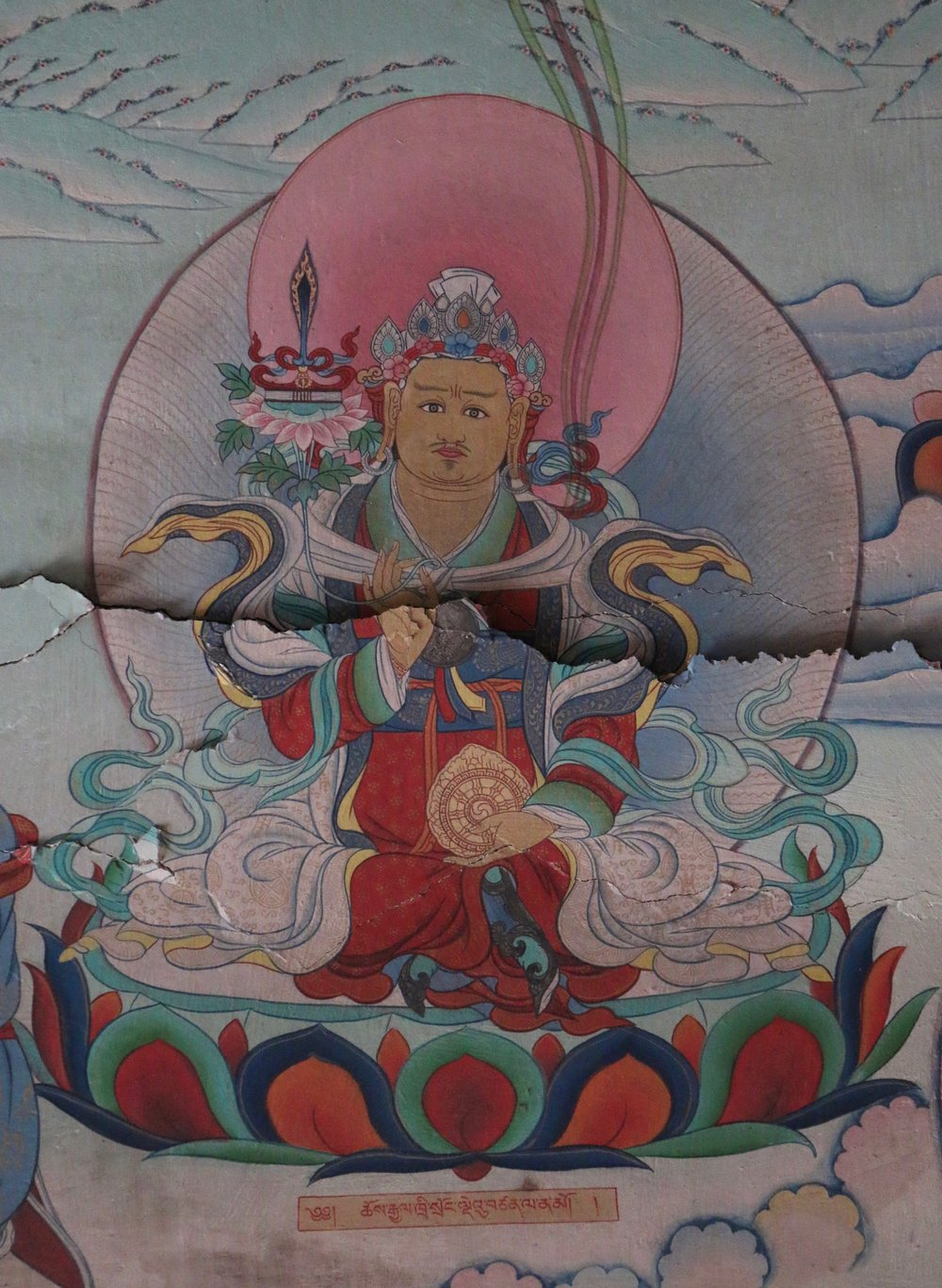 藏王赤松德贊