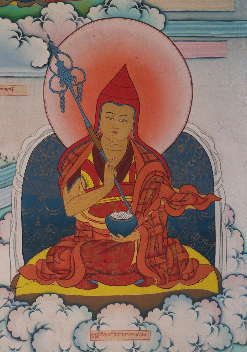 Lhachen Gongpa Rangsel