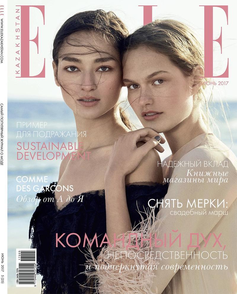 ELLE KAZAKHSTAN June 2017 Cover.jpg