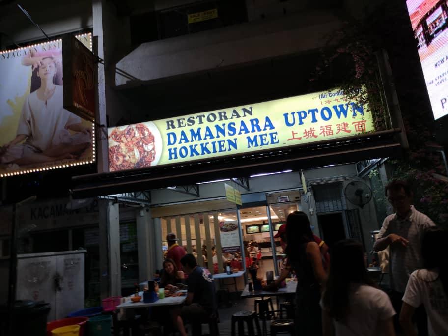 Damansara Uptown Hokkien Mee