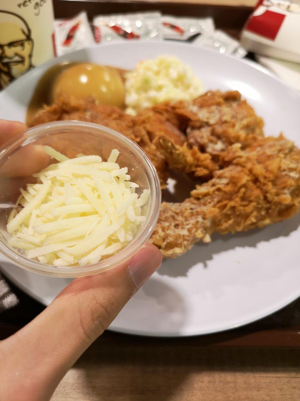 KFC Parmesan Crunch Chicken Cheese