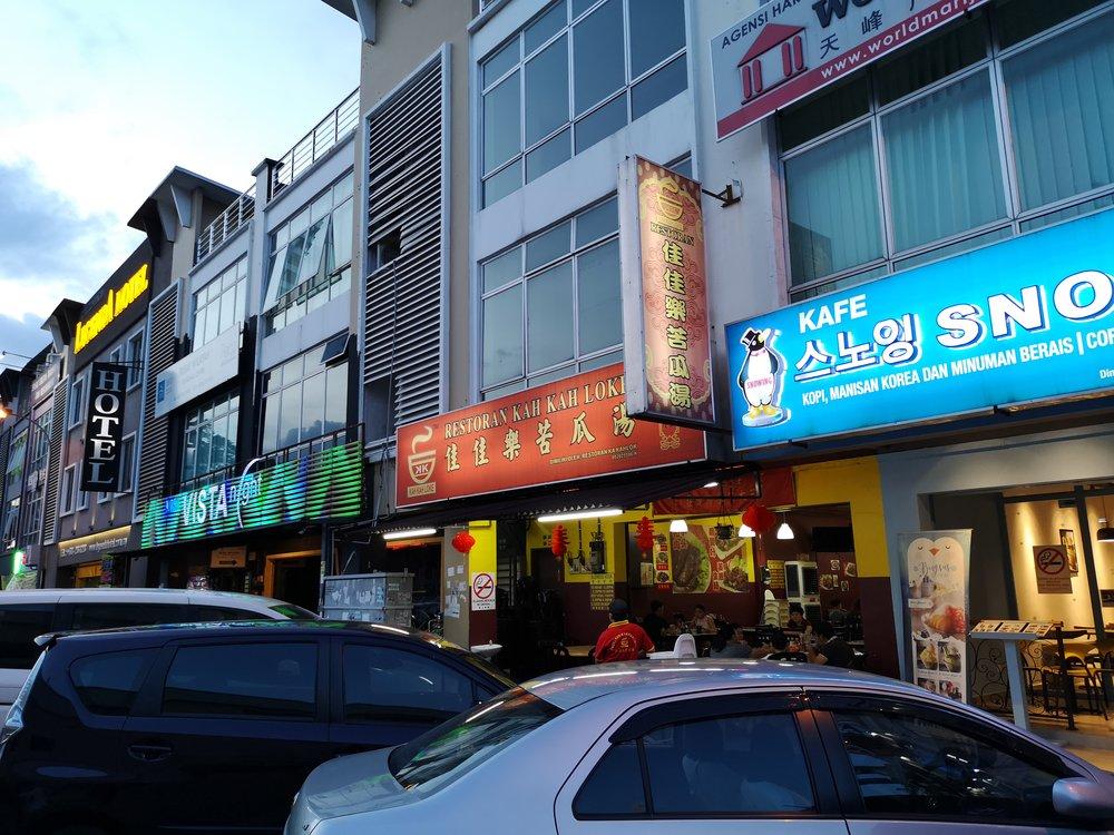 Kah Kah Loke Restaurant