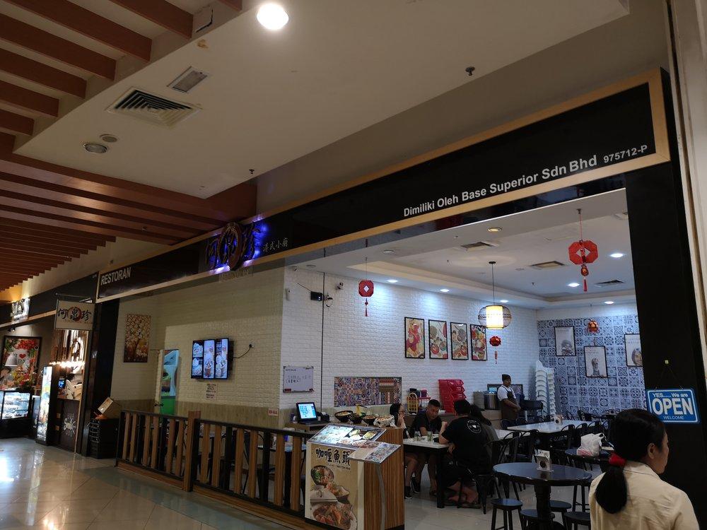 Fountain Cafe Bukit Indah