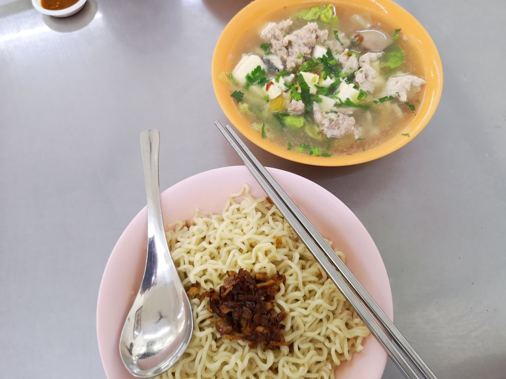 Ah Soon Pork Organ Soup with Noodles