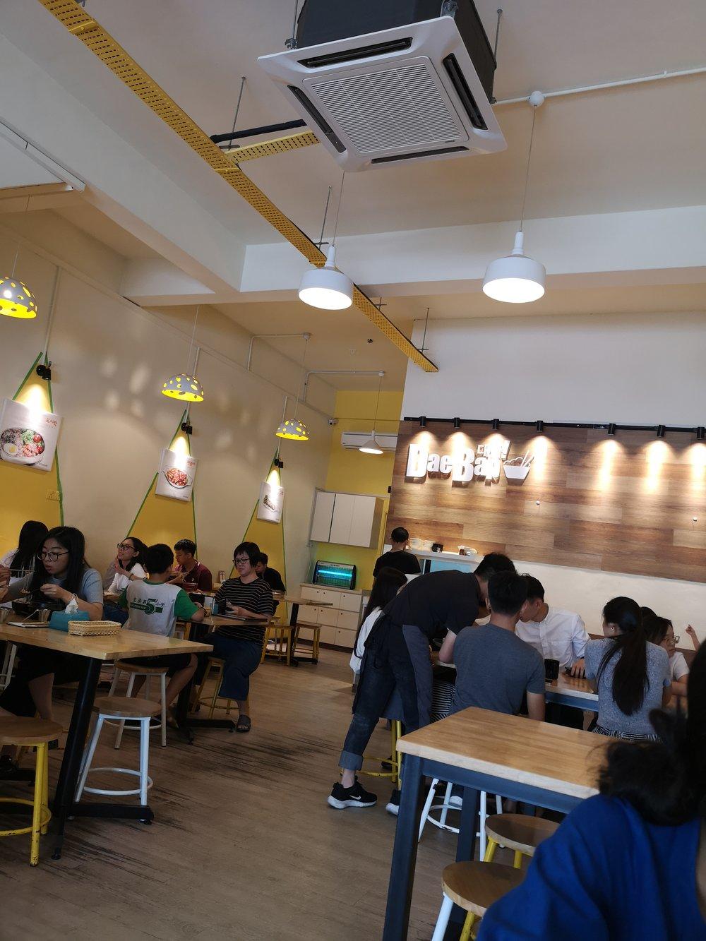 Dae Bap Korean Restaurant Mount Austin