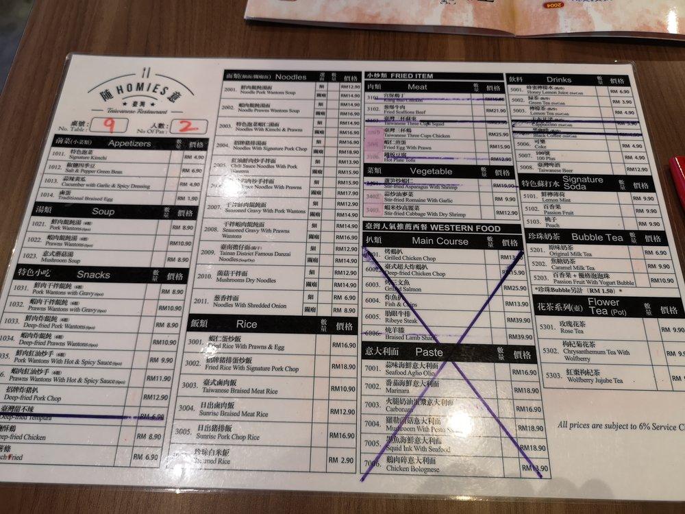 Homies Taiwanese Restaurant Menu