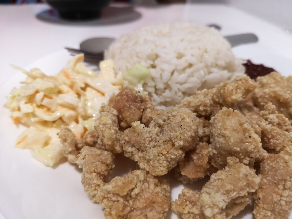 Lym Tea Popcorn Chicken Rice