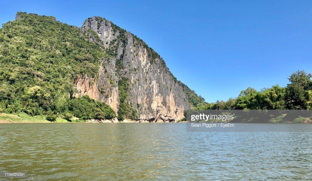 mekong cliff.jpg