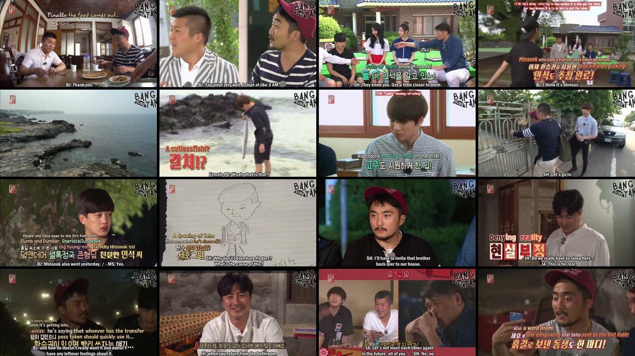 160716 Flower Crew - Episode 2 (With Jungkook) — BTS-TRANS/BANGTANSUBS