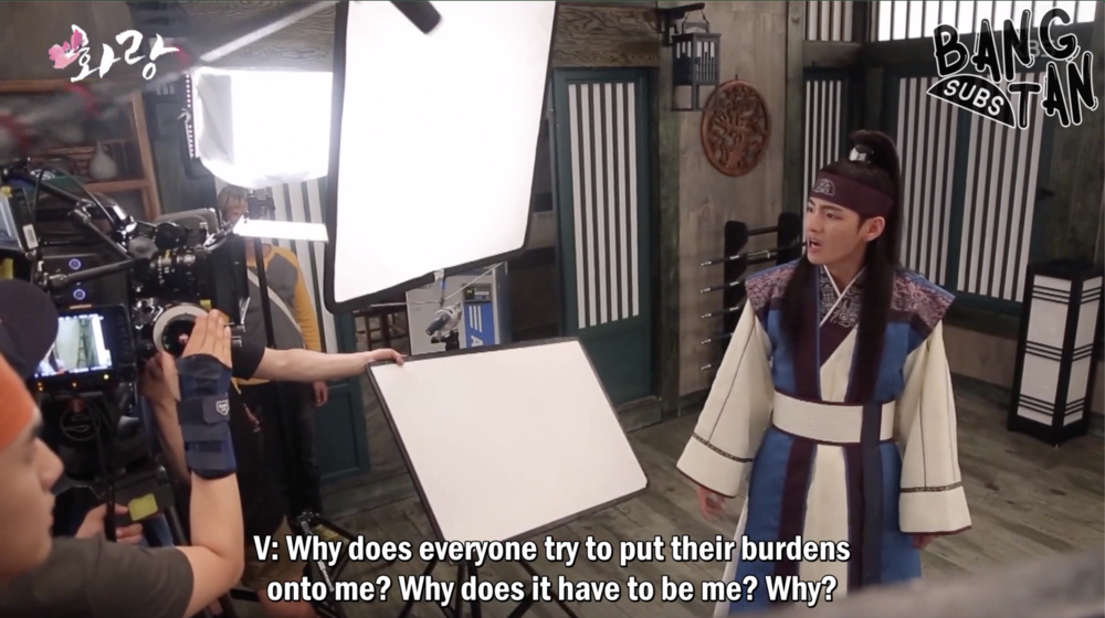 HWARANG — Video Archive — BTS-TRANS/BANGTANSUBS