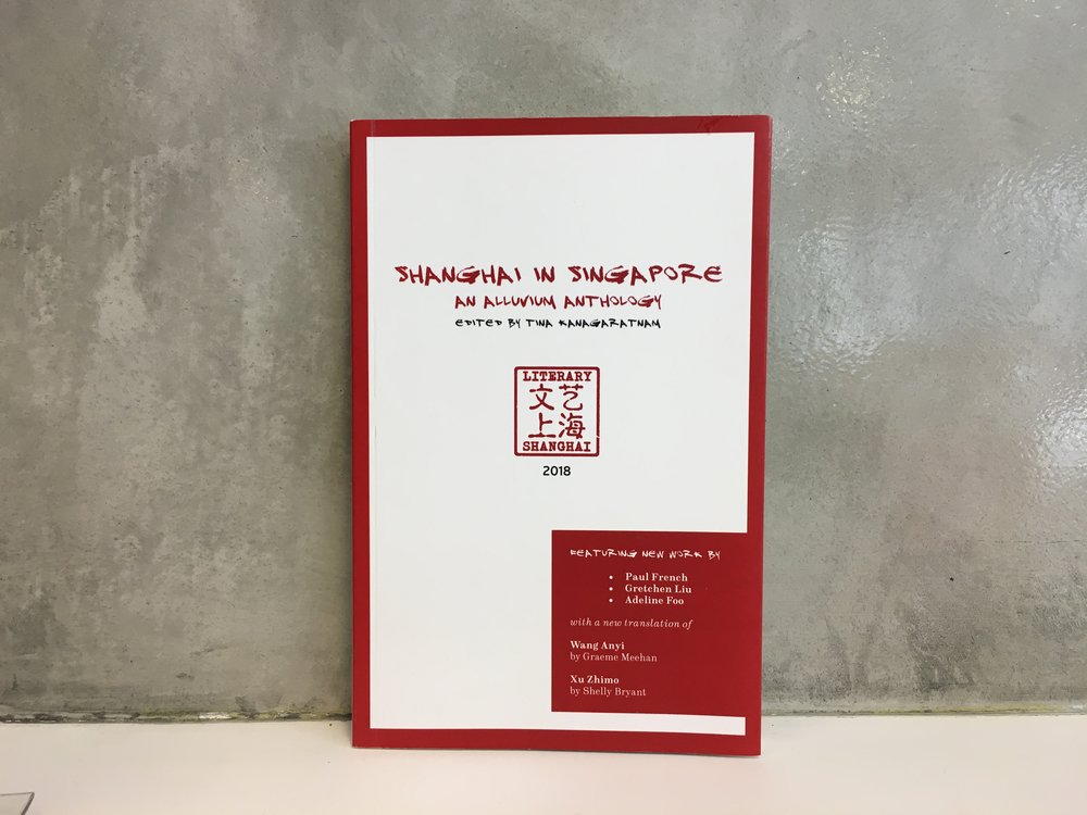State of Phobia,  Shanghai in Singapore  (Shanghai: Literary Shanghai, 2018). pp. 112-113