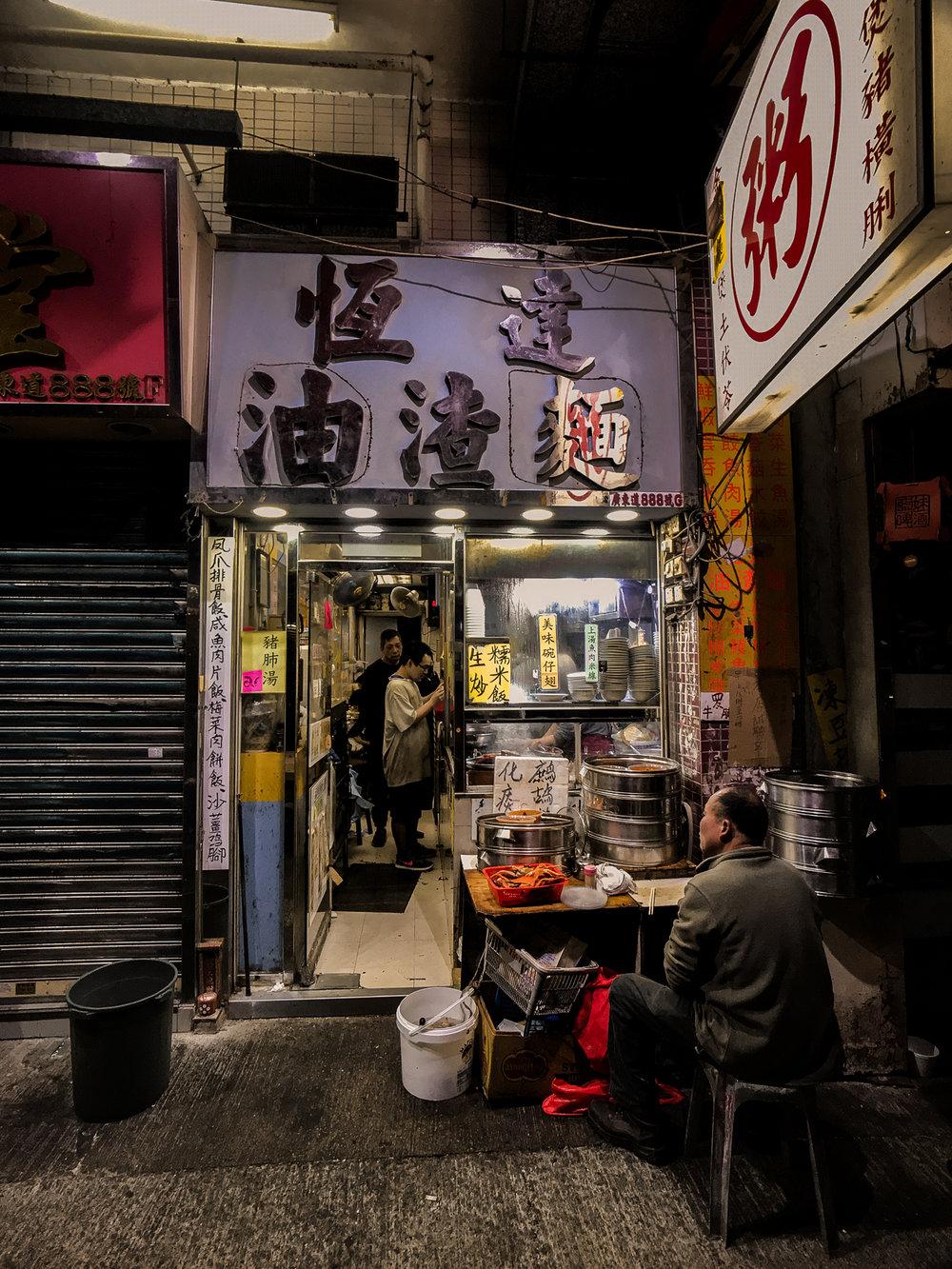 biyplay Snaps in Hong Kong - Yes! Please Enjoy-4.jpg