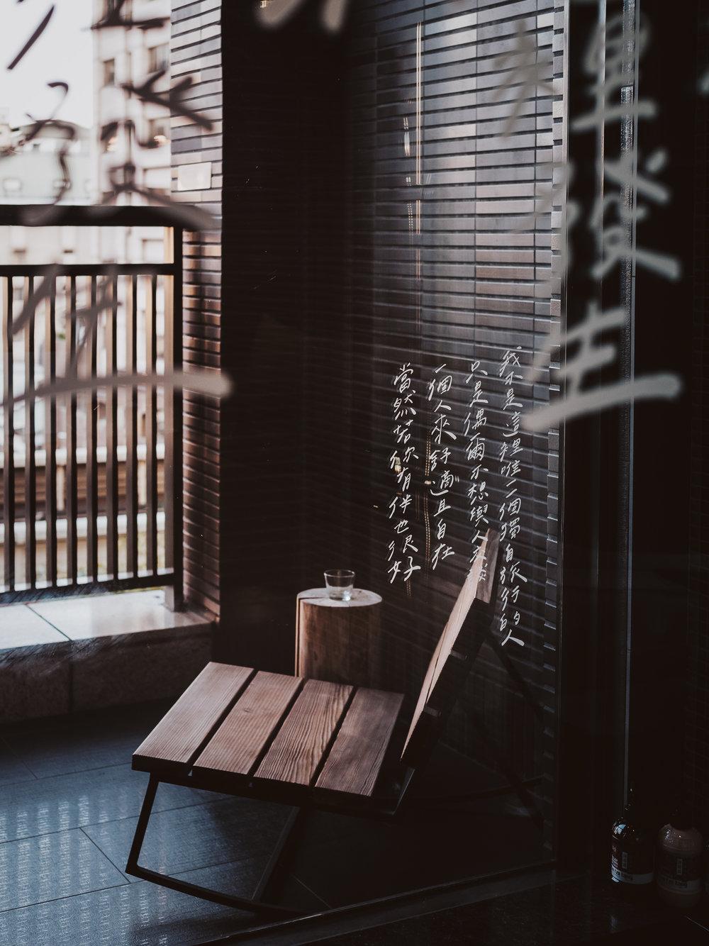 Home Hotel Da-An Interior Photography - Olympus EM1Markii 2512 - Yes! Please Enjoy-3.jpg