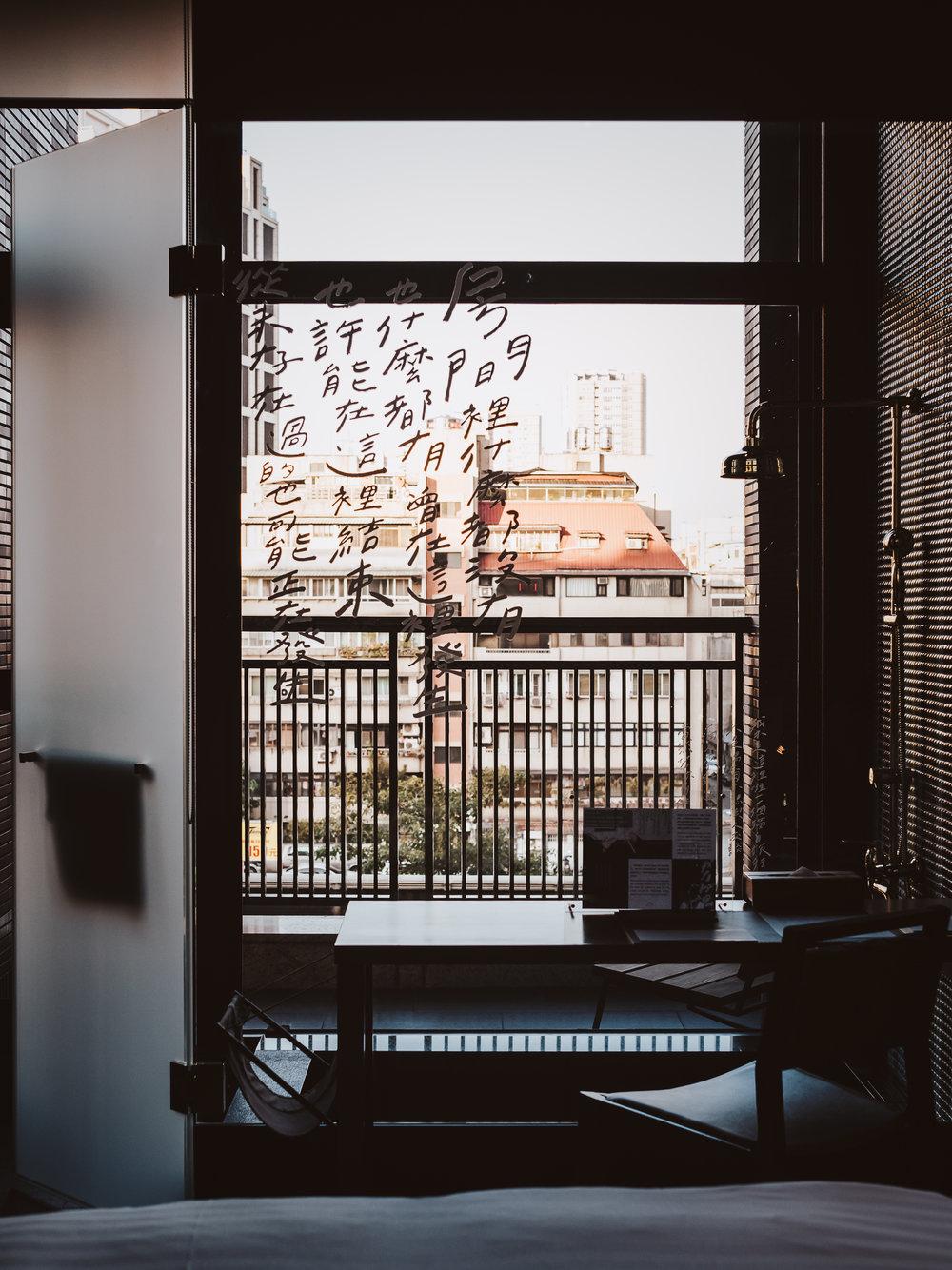 Home Hotel Da-An Interior Photography - Olympus EM1Markii 2512 - Yes! Please Enjoy-15.jpg
