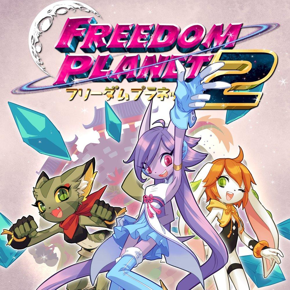 Freedom-Planet-2-Team-Lilac.jpg