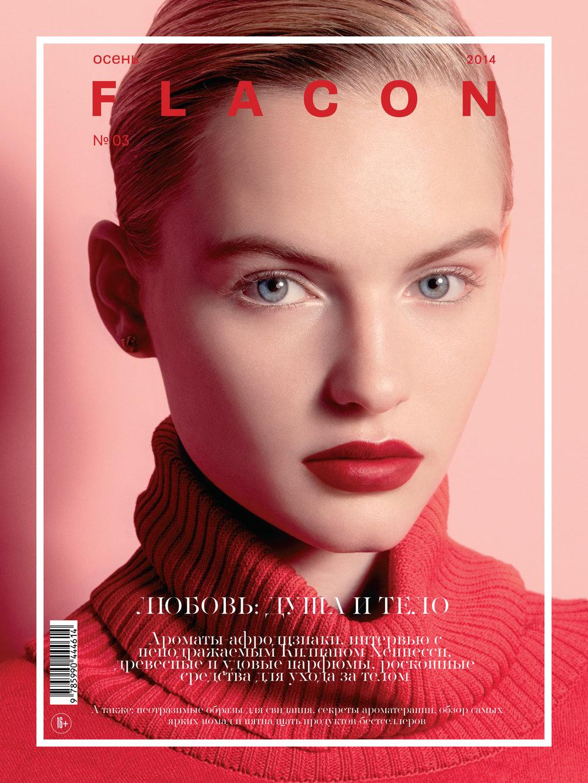 Flacon Cover September - Ben Fink Shapiro 1.jpg