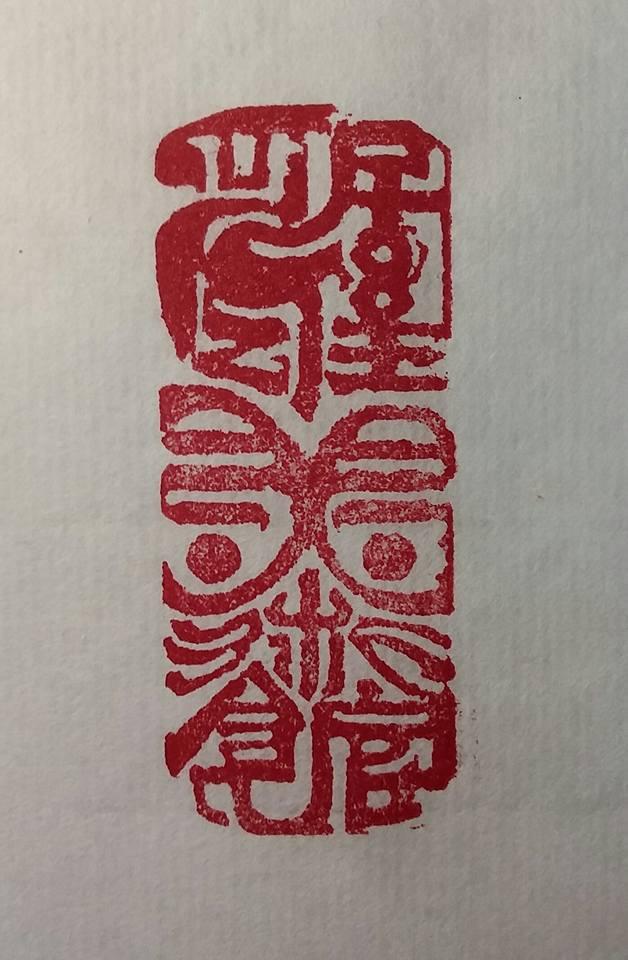 可居住之美术馆:for an art residency soon to open in Hangzhou.jpg